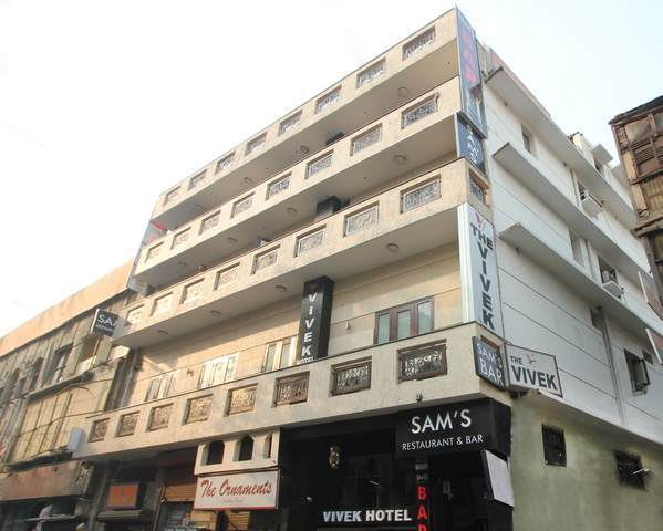 Vivek Hotel - Mysuru Image