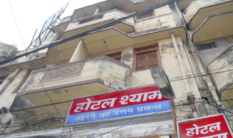 Shyam Hotel - Frazer Road - Patna Image