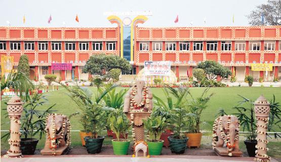 Amarnath Vidya Ashram School - Mathura Image