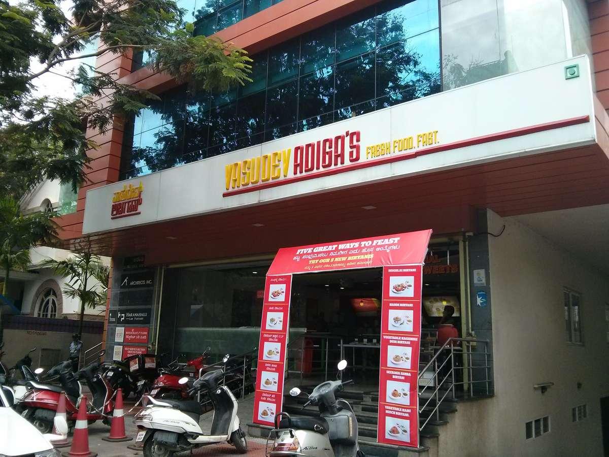 Vasudev Adiga's - RT Nagar - Bangalore Image