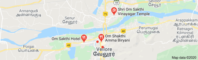 OM Shakthi Hotel - Poigai - Vellore Image
