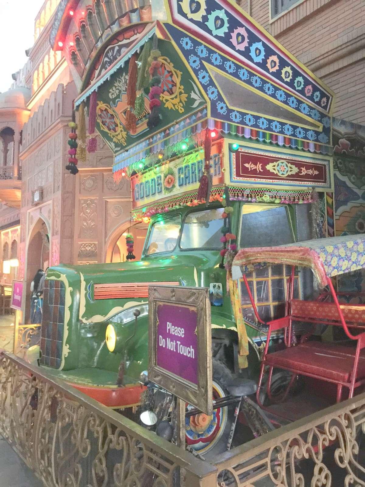 Punjab Kingdom Of Dreams, Sector 29 - Gurgaon Image