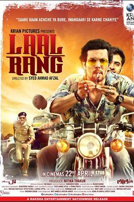 Laal Rang Image