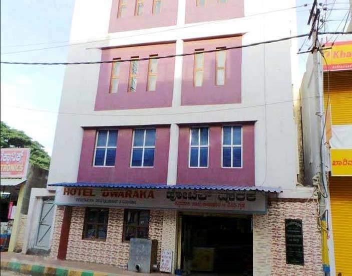 Hotel Dwaraka - MG Road - Tumkur Image