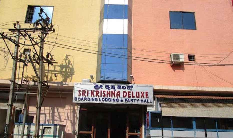Sri Krishna Deluxe - Ashok Nagar - Tumkur Image