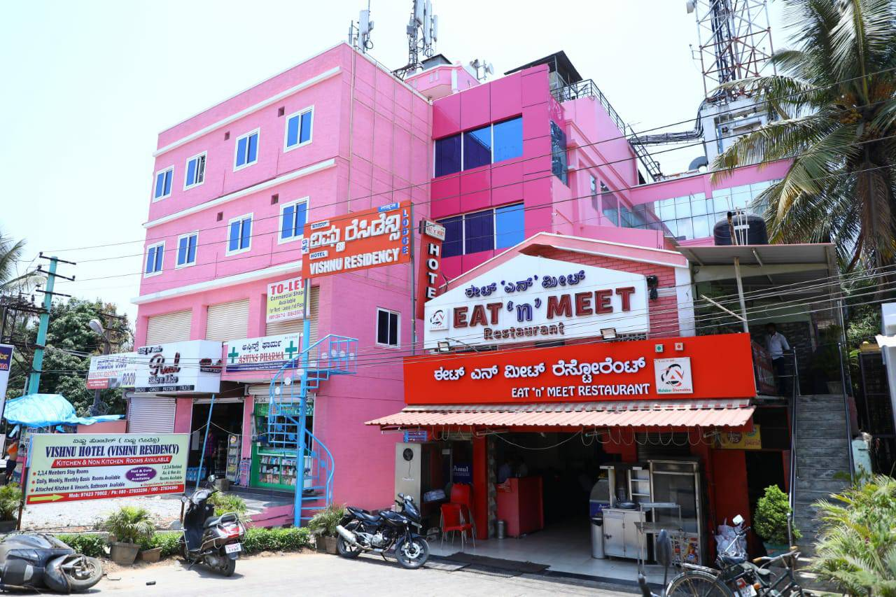 Vishnu Hotel - Tumkur Image