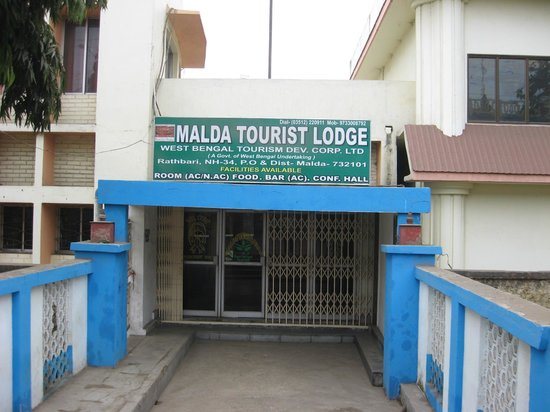 Malda Tourist Lodge - Netaji Subhash Road - Malda Image