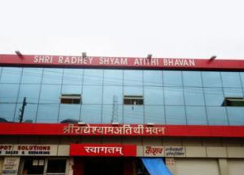 Radhey Shyam Atithi Bhawan - Mathura Image