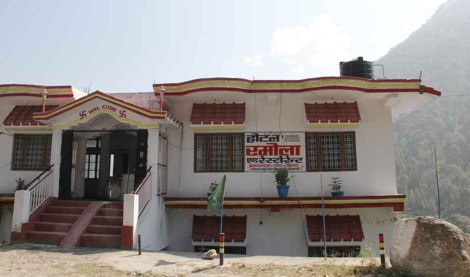 Hotel Ramola - Uttarkashi Image