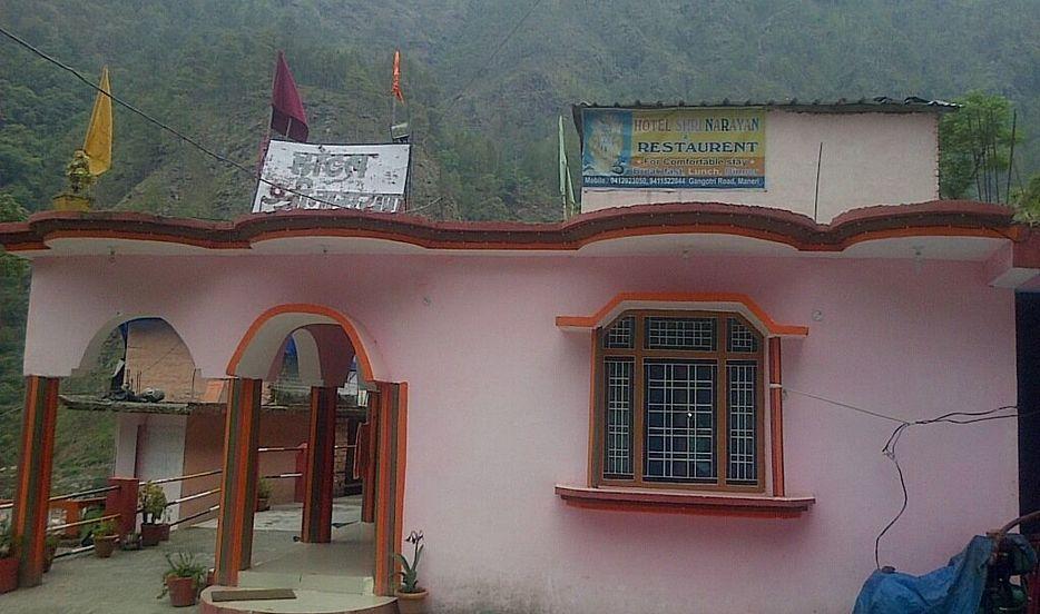 Hotel Shri Narayan Tourist Lodge - Maneri - Uttarkashi Image