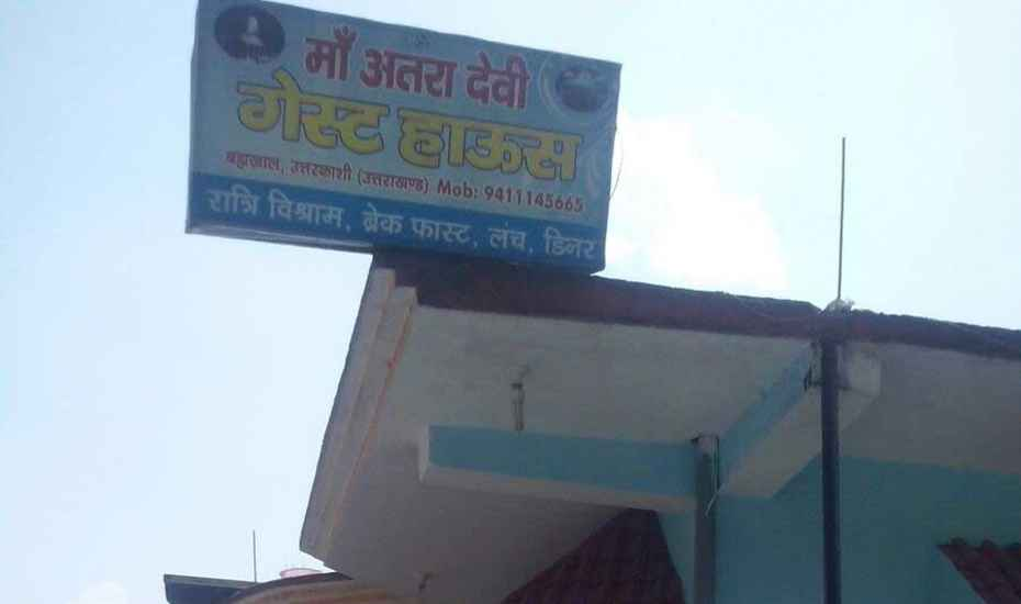 Maa Atra Devi Guest House - Yamunotri Road - Uttarkashi Image