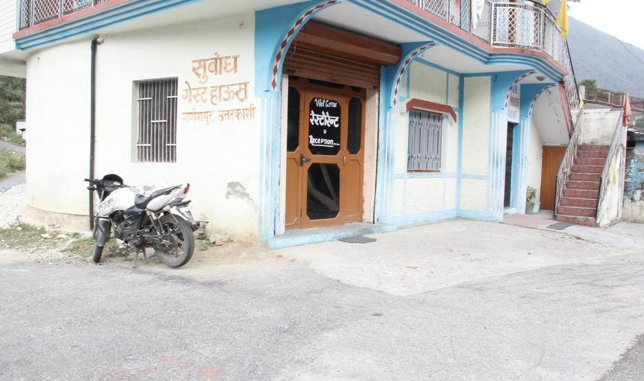 Subodh Guest House - Ganeshpur - Uttarkashi Image