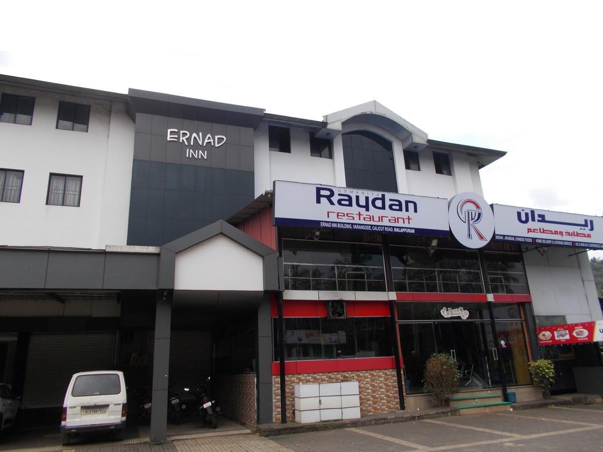 Hotel Ernad Inn - Down Hill - Malappuram Image