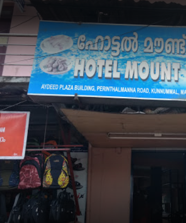 Hotel Mount - Kunnummel - Malappuram Image