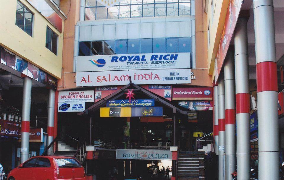 Hotel Royal Plaza - Perinthalmanna - Malappuram Image
