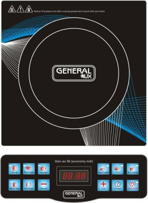 General AUX A-36 Induction Cooktop Image