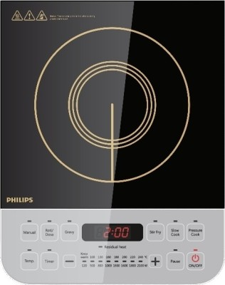 Philips HD4928/01 Induction Cooktop Image