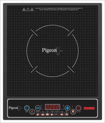 Pigeon Rapido Cute Induction Cooktop Image