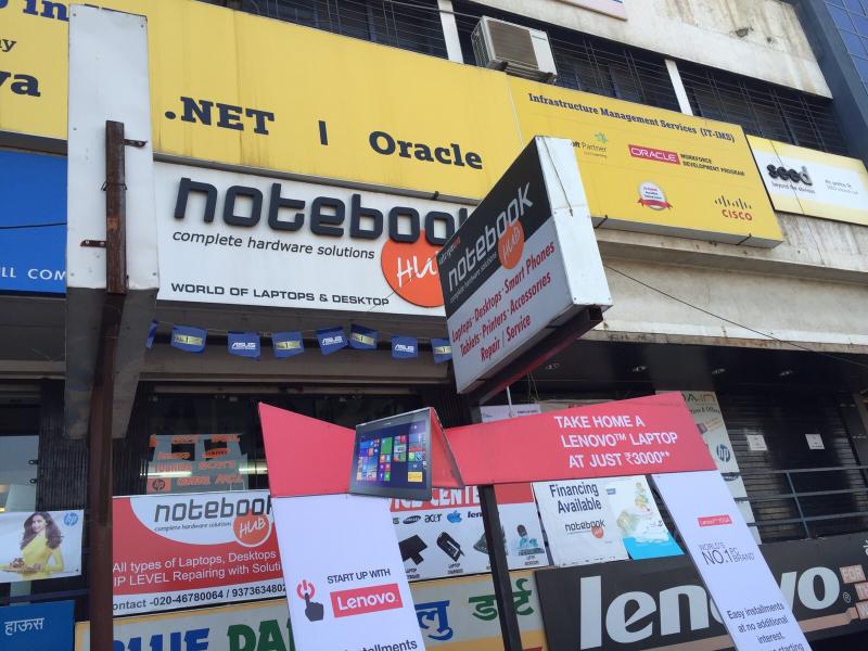 Notebook Hub - Sadashiv Peth - Pune Image