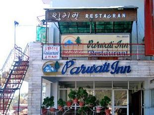 Hotel Parvati Inn - Airari - Ranikhet Image