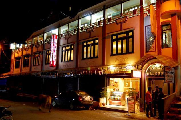 Hotel Rajdeep - Airari - Ranikhet Image