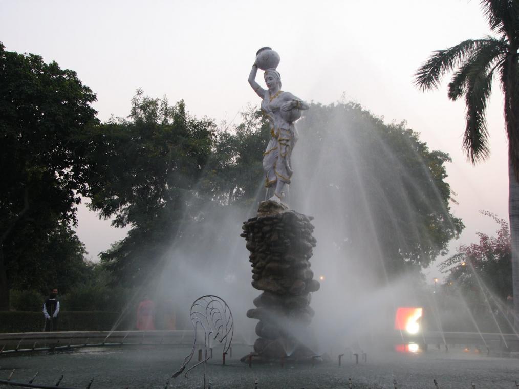 Chambal Garden - Kota Image