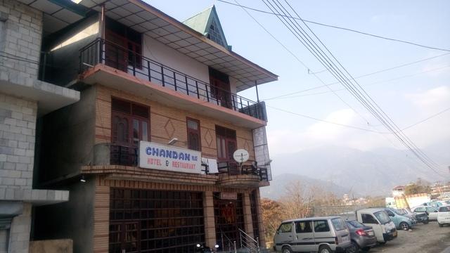 Chandan Palace Hotel - Palampur - Kangra Image