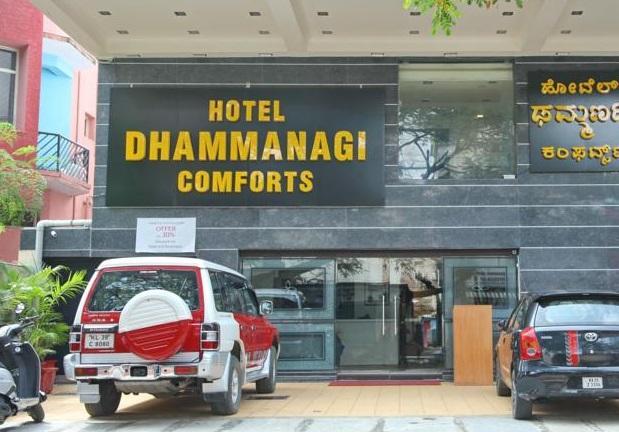 Hotel Dhammanagi Comforts - P B Road - Hubli Image