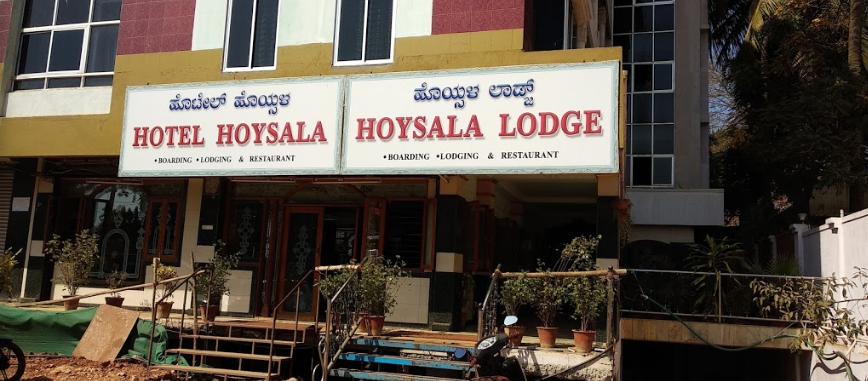 Hotel Hoysala - P B Road - Hubli Image