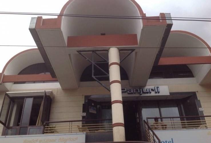 Hotel Panjurli - Lamington Road - Hubli Image