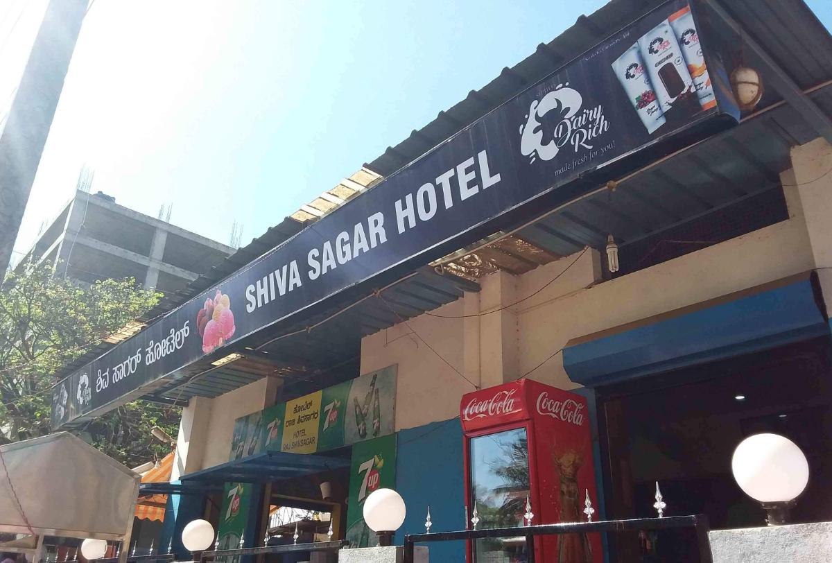 Hotel Shivani Sagar - College Road - Hubli Image