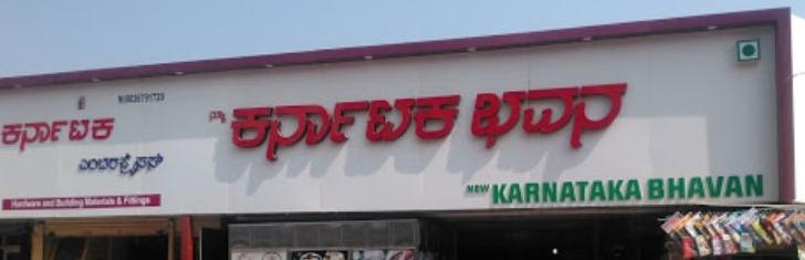 Karnatak Bhavan - Bangalore Road - Hubli Image