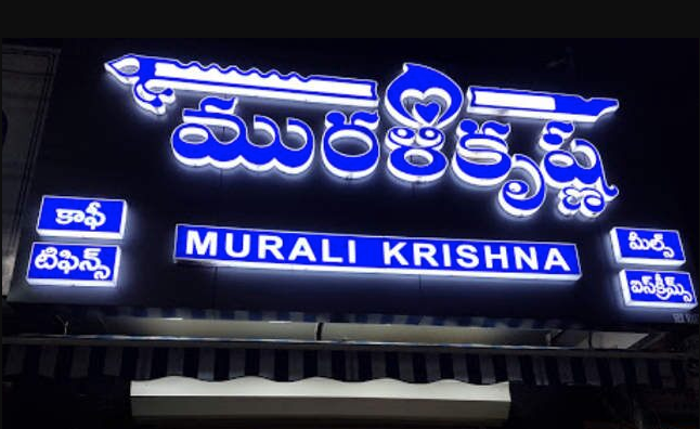 Shree Krishna Bhavan - Lamington Road - Hubli Image