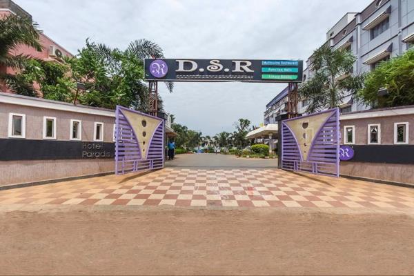 DSR Paradise - Jyothi Nagar - Nellore Image