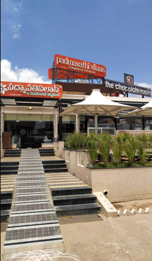 Dwaraka Hotel - Venkatagiri Town - Nellore Image