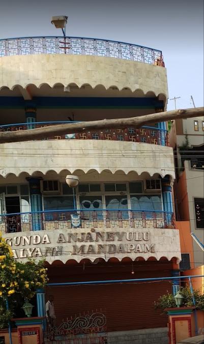 Gunda Anjaneyulu Kalyana Mandapam - Subedarpet - Nellore Image
