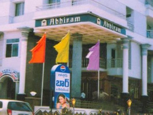 Hotel Abhiram - Ramesh Reddy Nagar - Nellore Image