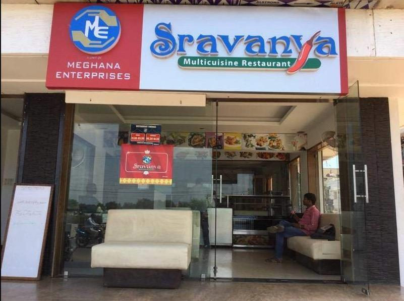 Hotel Sravanya - AC Nagar - Nellore Image