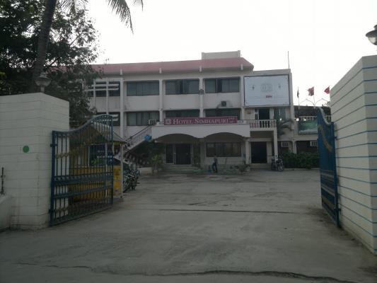 Simhapuri Hotel - Santhapet - Nellore Image
