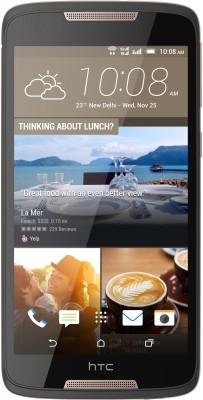 HTC Desire 828 Dual Sim Image