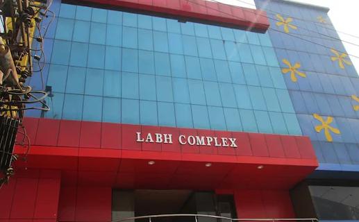 Hotel Shubh - Devendra Nagar - Raipur Image
