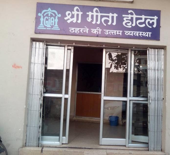 Shri Gita Hotel - Balaji Nagar - Raipur Image