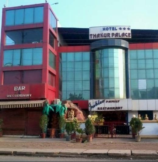 Thakur Palace Hotel - Amanaka - Raipur Image
