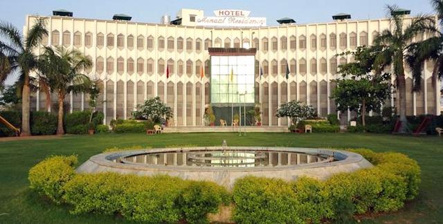 Hotel Menaal Residency - Girdharpura - Kota Image