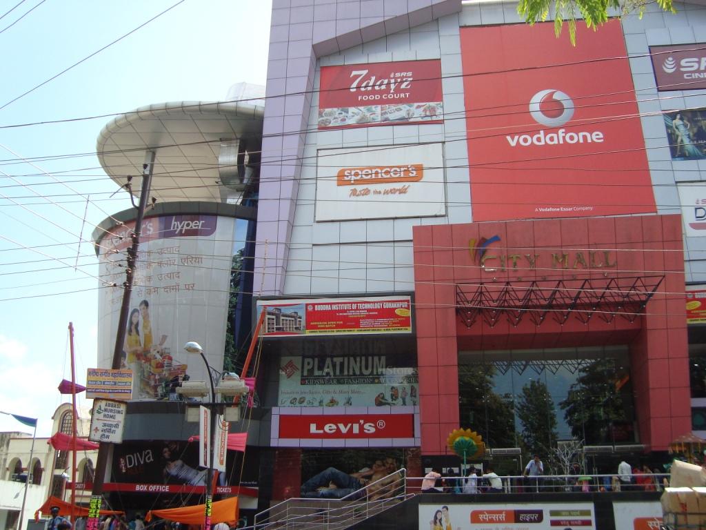 City Mall - Civil Lines - Gorakhpur Image