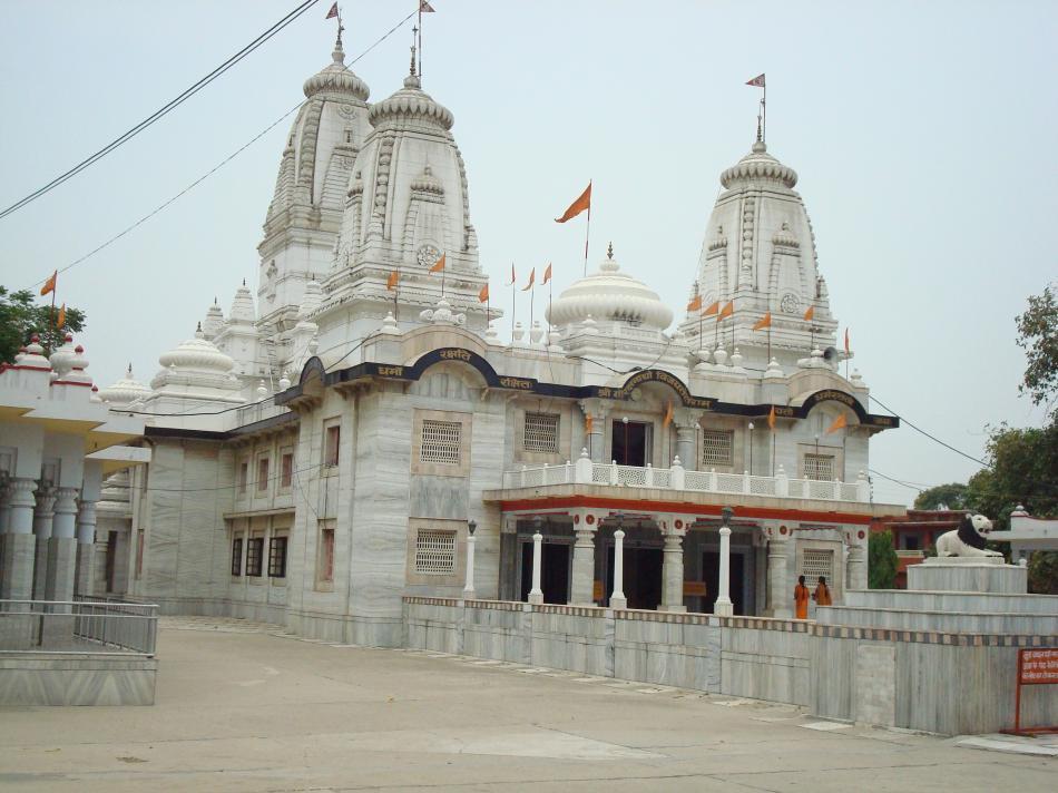 Gorakhnath Mandir - Gorakhpur Image