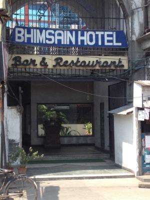 Bhimsain Hotel - Panchghara - Howrah Image
