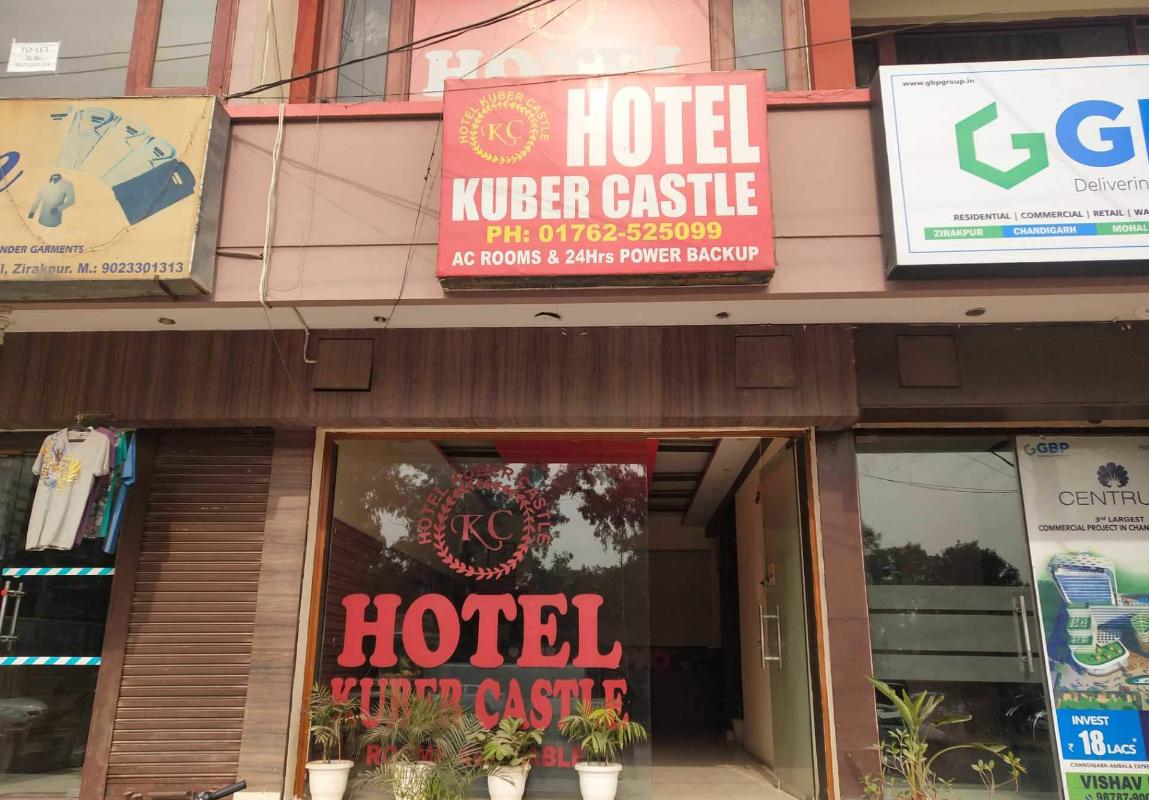 Kuber Castle Hotel - Zirakpur Image