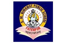 Nimawat Public School - Sikar Image