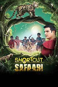 Shortcut Safaari Image